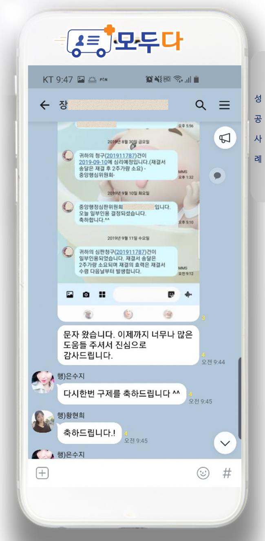 장희수.PNG