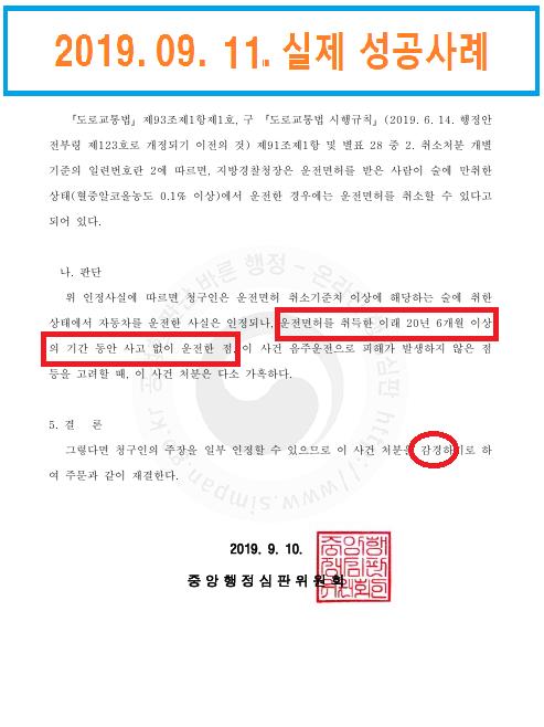 장희수4.png