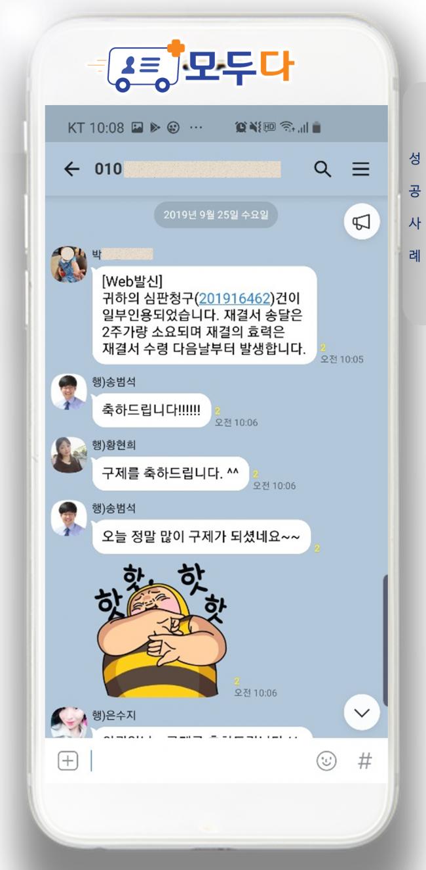 박요섭.PNG