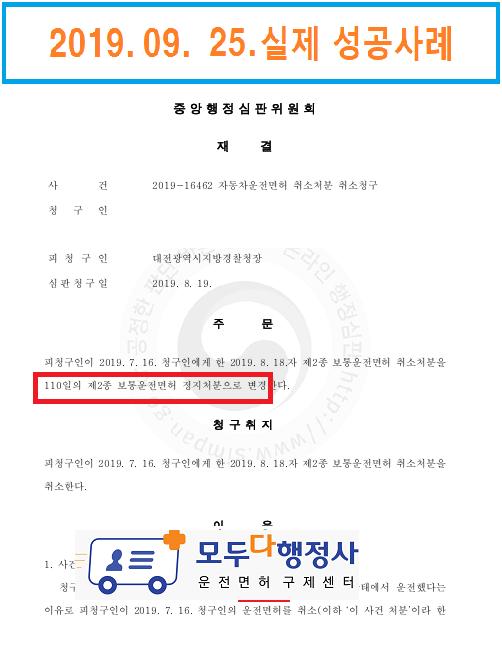 박요섭2.png