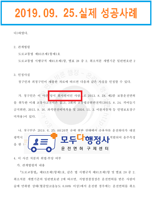 박요섭3.png