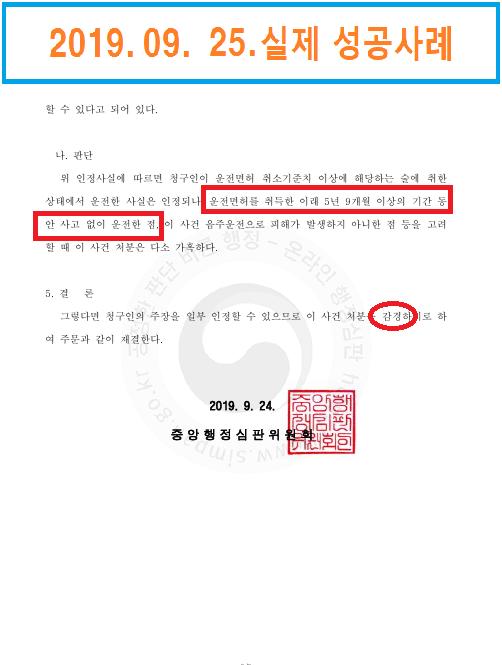 박요섭4.png