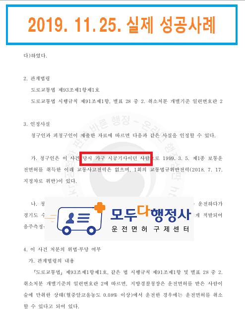 방장용3.png