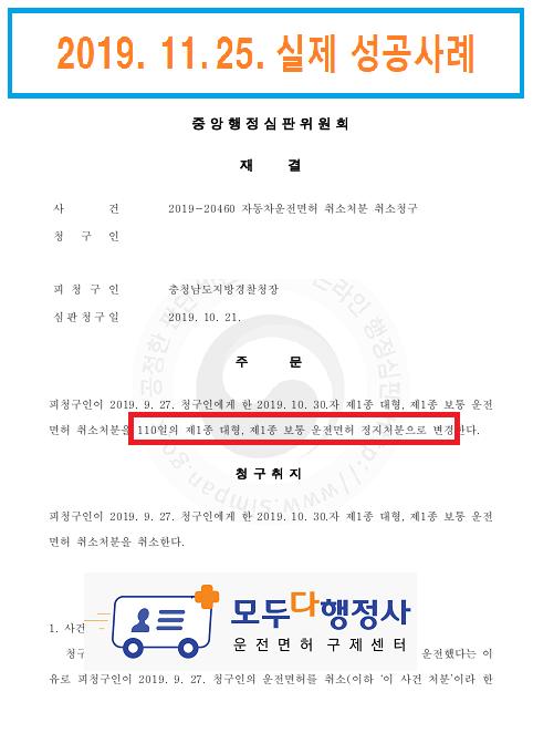 김재형2.png