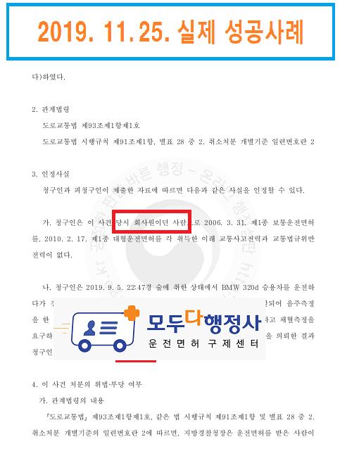 김재형3.png