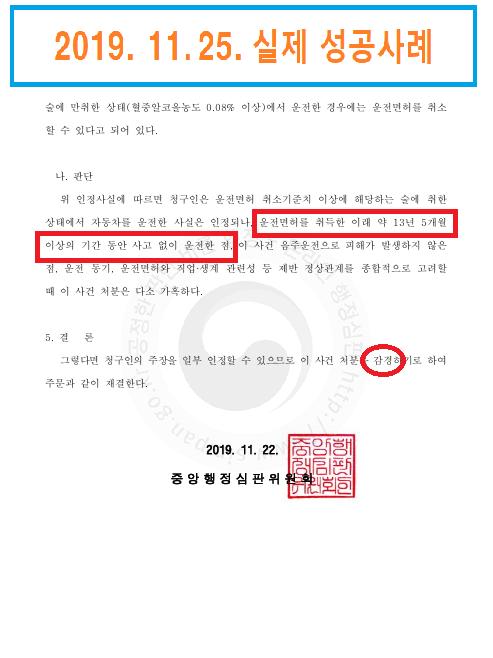 김재형4.png