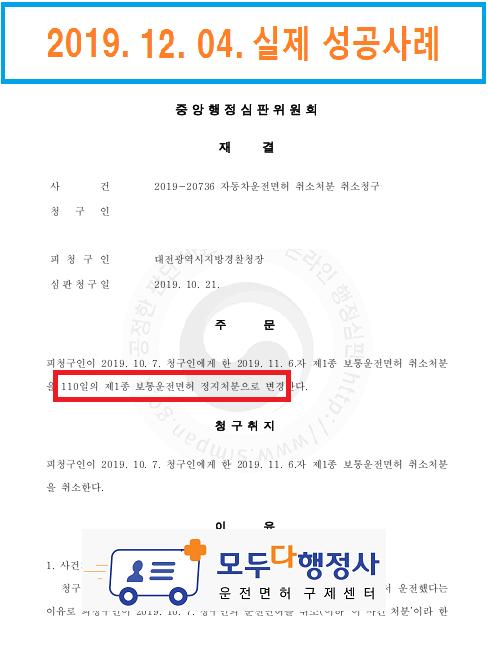 홍기환2.png