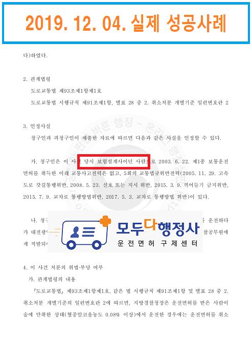 홍기환3.png