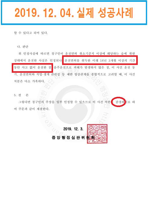 홍기환4.png