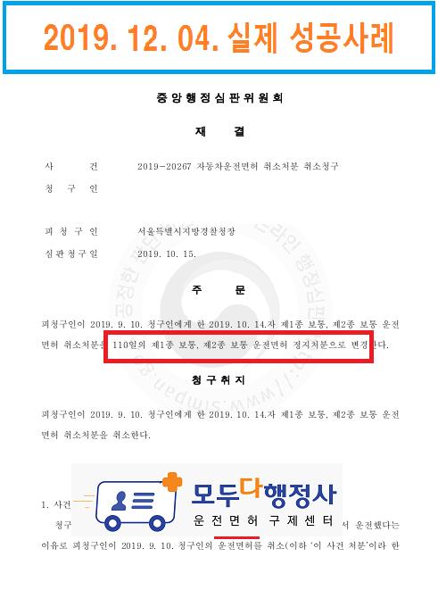 김영도2.png