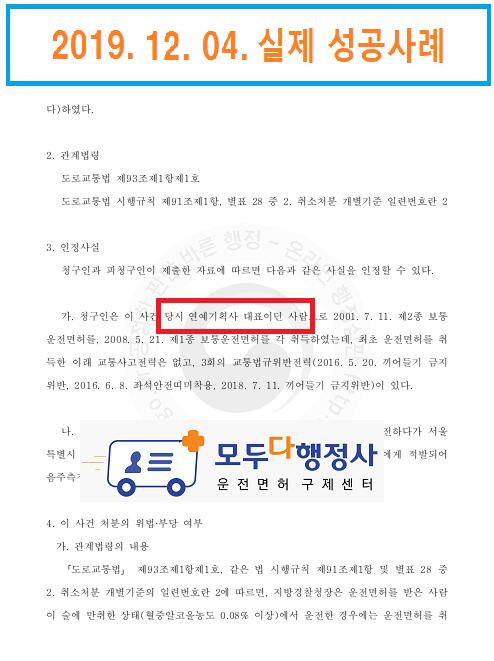 김영도3.png