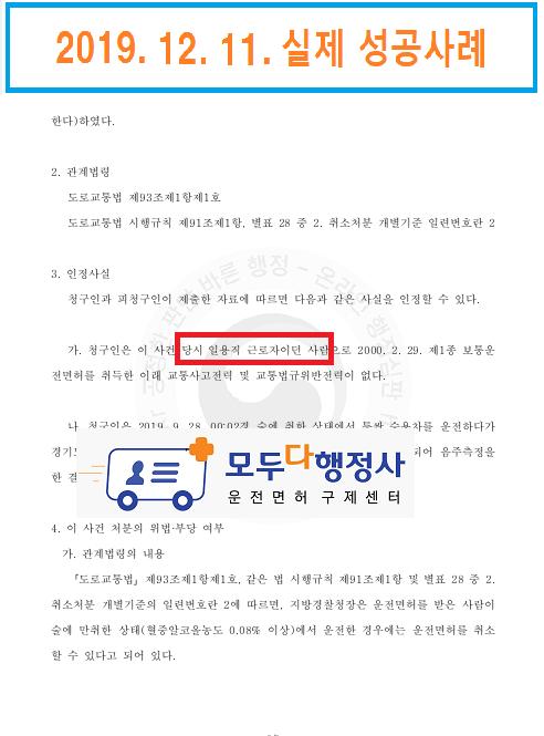 김일국3.png