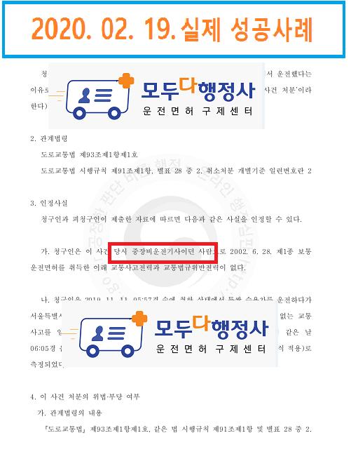 송근영3.png