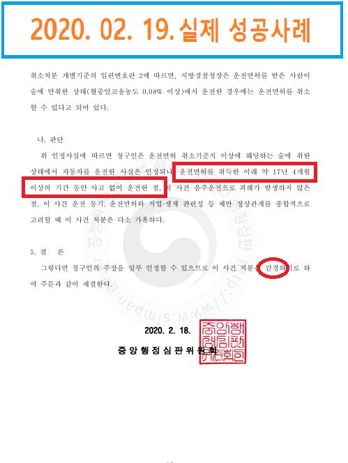 송근영4.png