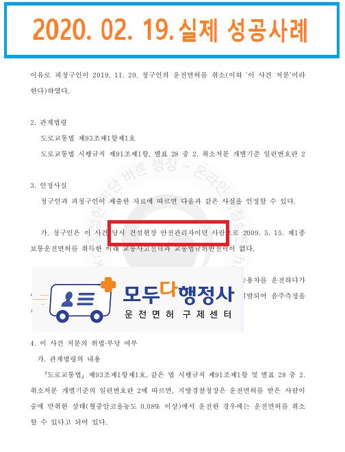유대호3.png