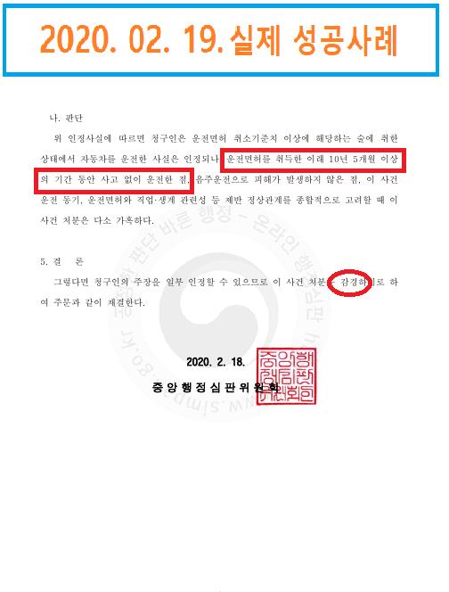 유대호4.png