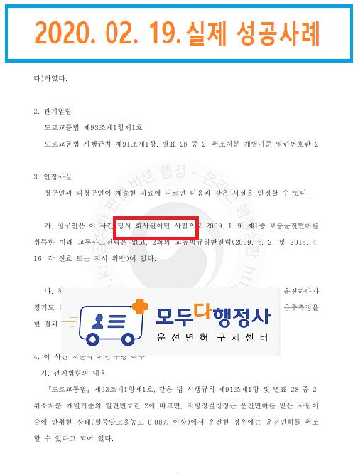 최정석3.png