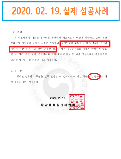 최정석4.png