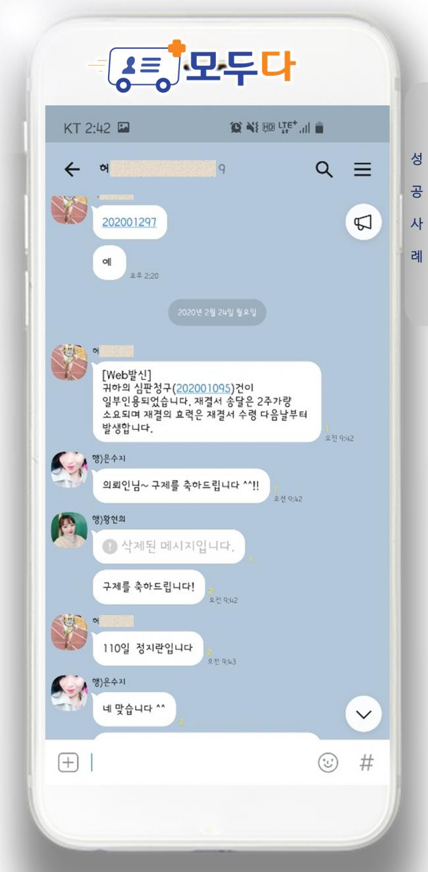 허영현.PNG