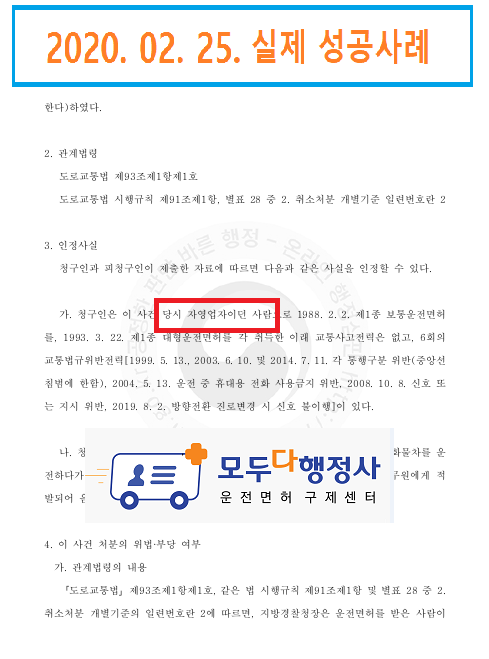허영현3.png