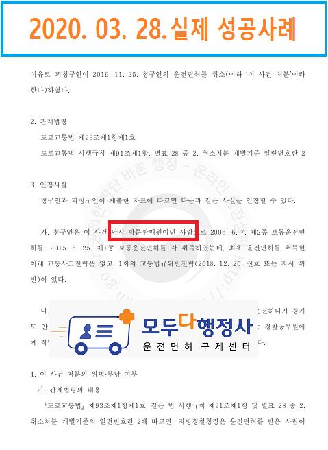 이승현3.png