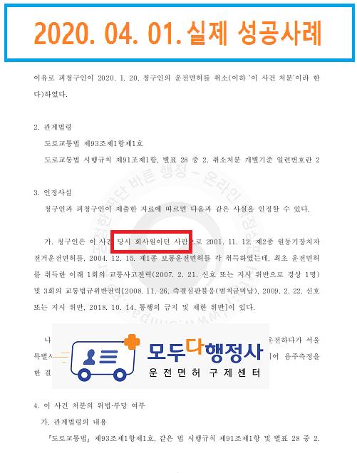 고동민3.png