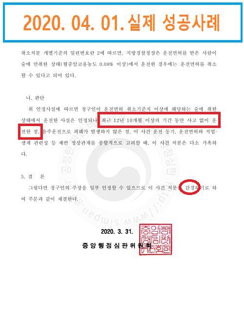 고동민4.png