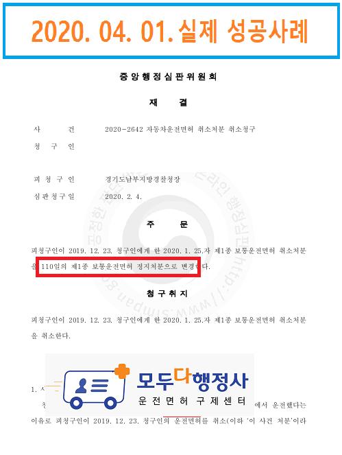 김동원2.png