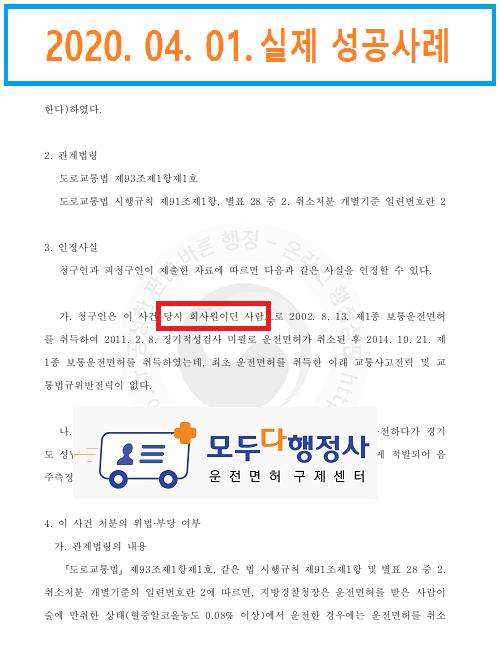 김동원3.png