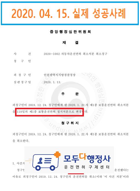 김충원2.png