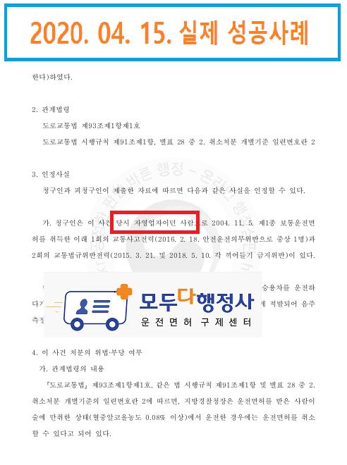 김충원3.png