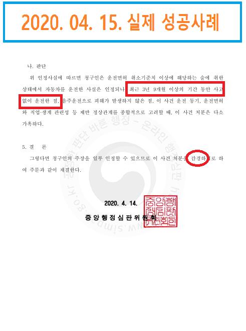김충원4.png
