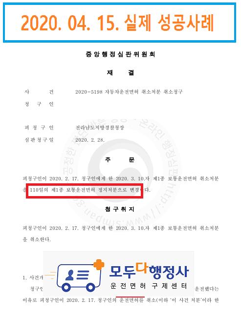 박서현2.png