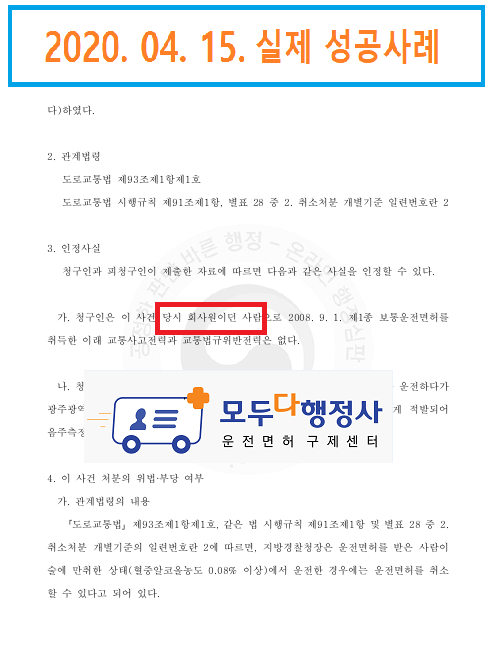 박서현3.png