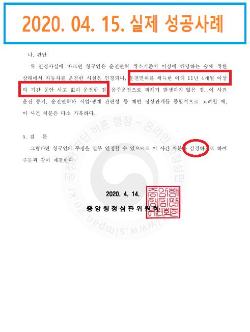 박서현4.png