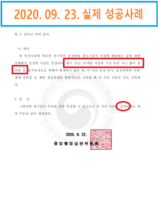 윤민상4.png