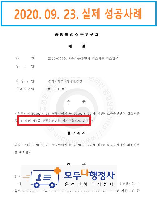 장경숙2.png
