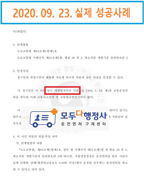 장경숙3.png