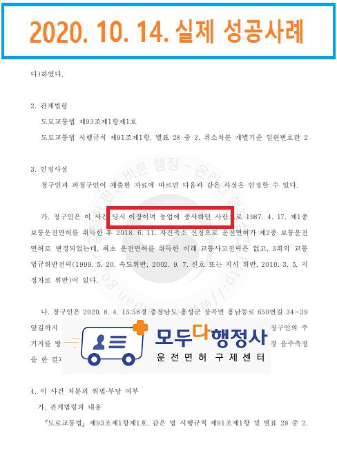 최익3.png