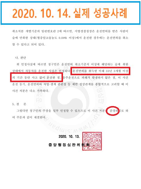 최익4.png