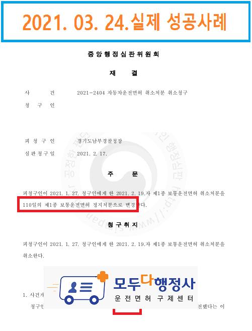 박영진2.png