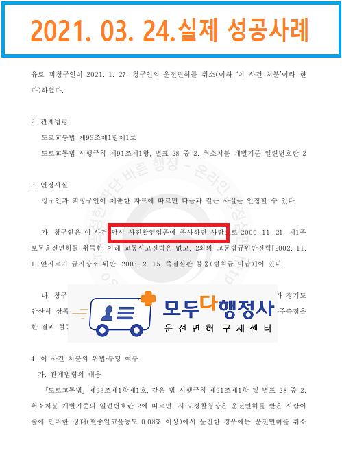 박영진3.png