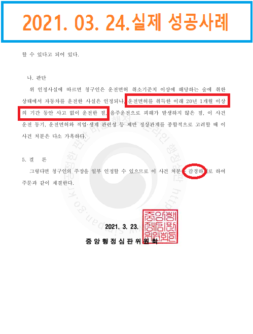 박영진4.png