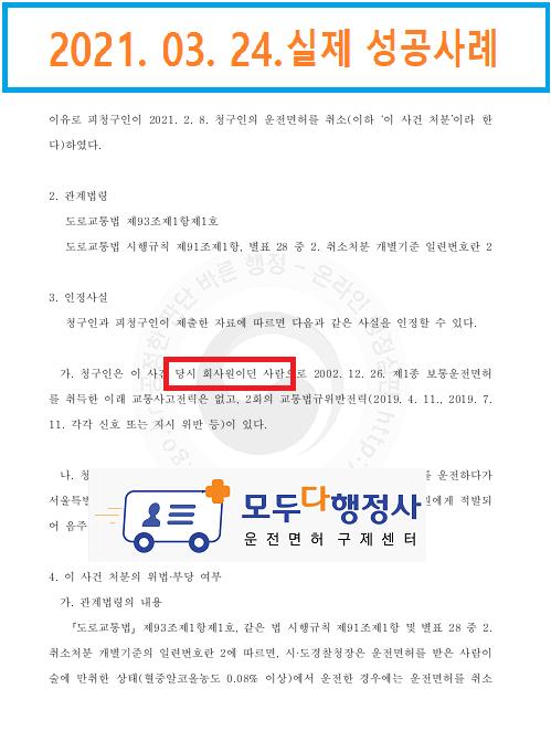 임현준3.png