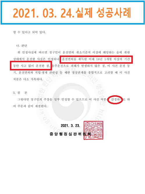 임현준4.png