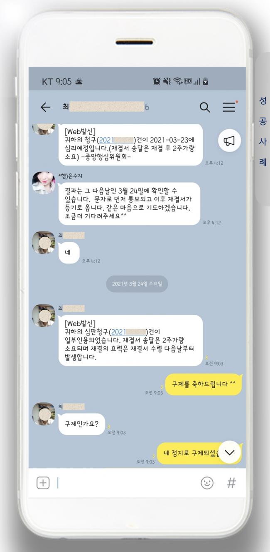 최영규.PNG
