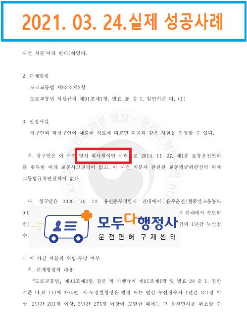 최영규3.png