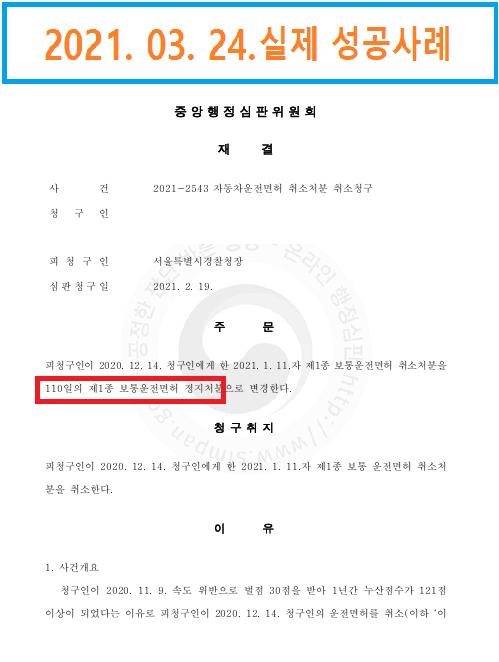 최영규2.png