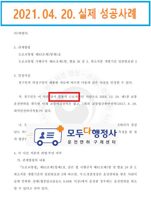 권동주3.png